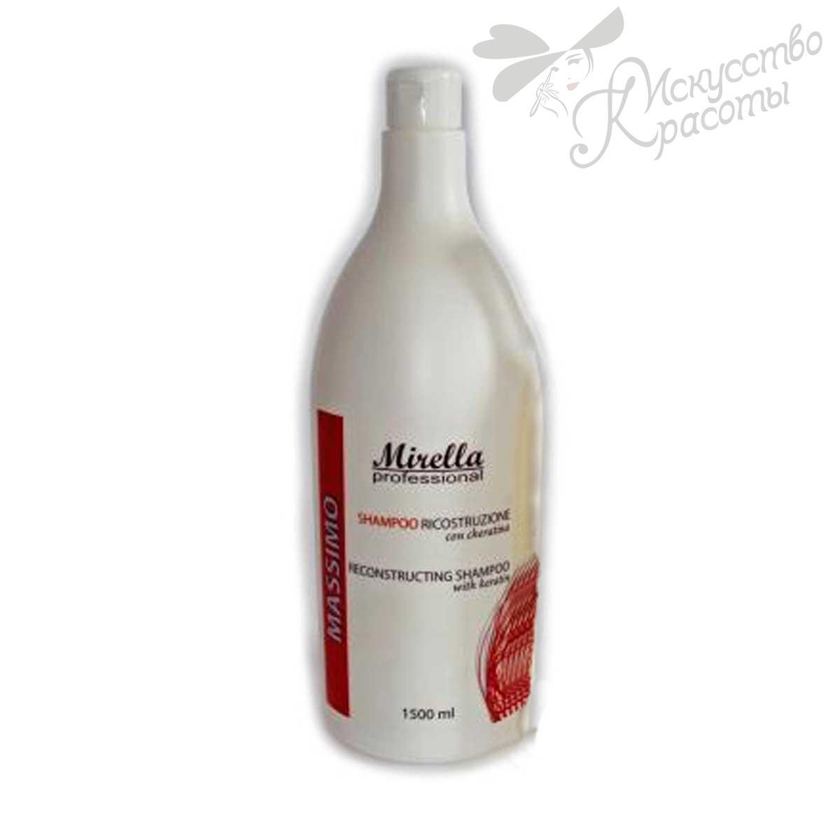 Mirella Восстанавливающий шампунь с кератином, 1500мл