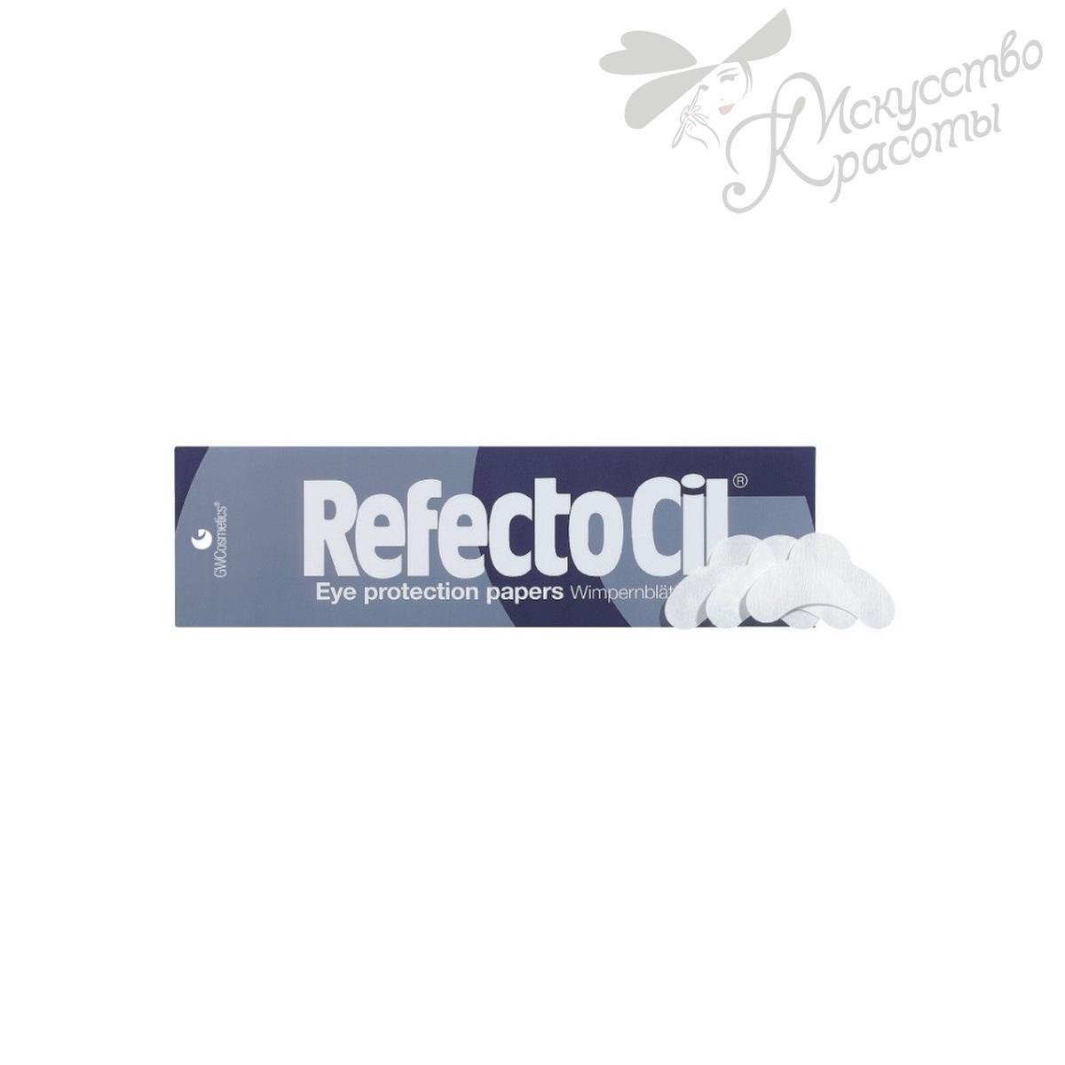 Лепестки для ресниц бумажные RefectoCil 96 шт