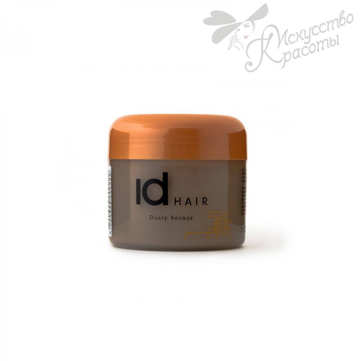 Глина с матовым эффектом ID Hair Original Dusty Bronze 100 мл