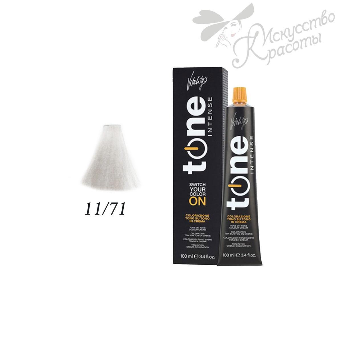 Краска для волос 11/71платиновый перламутровый пепельный Tone Intense Vitality's 100мл