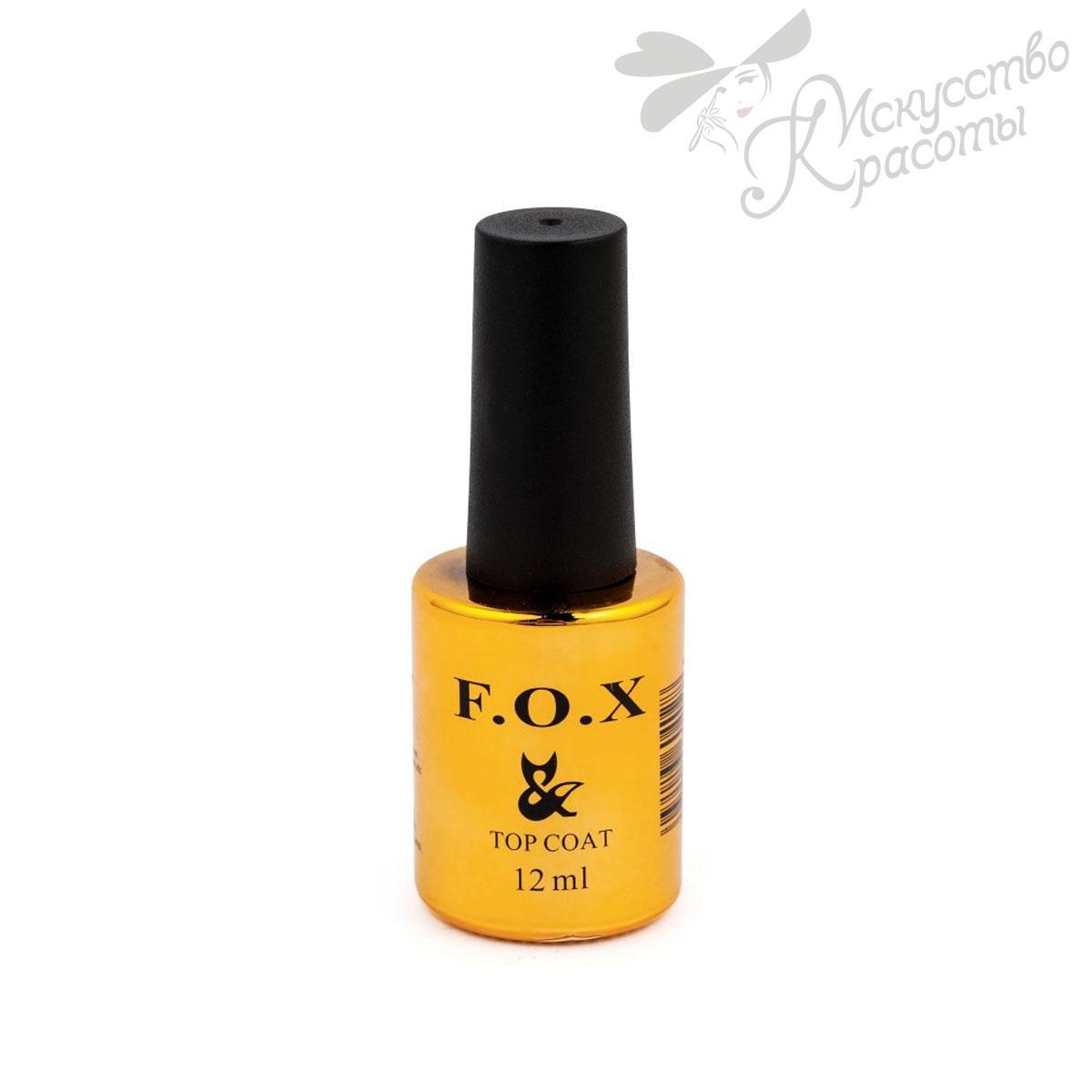 Топовое покрытие для ногтей  Top Rubber F.O.X  12мл