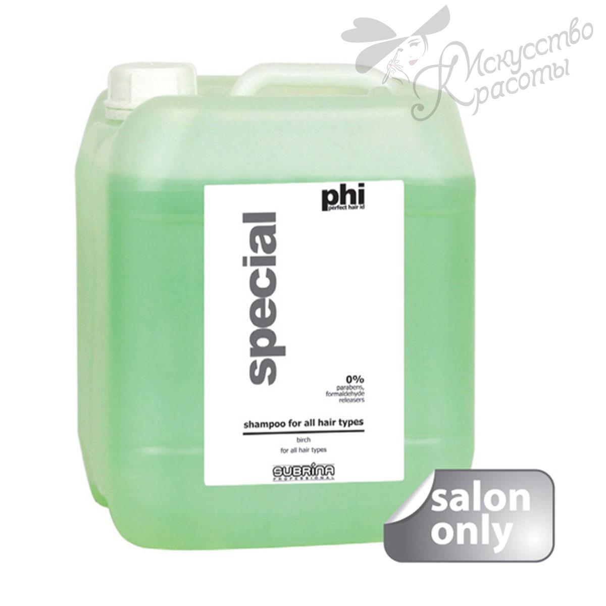 Шампунь всех типов волос Береза Special PHI Subrina 5000 мл