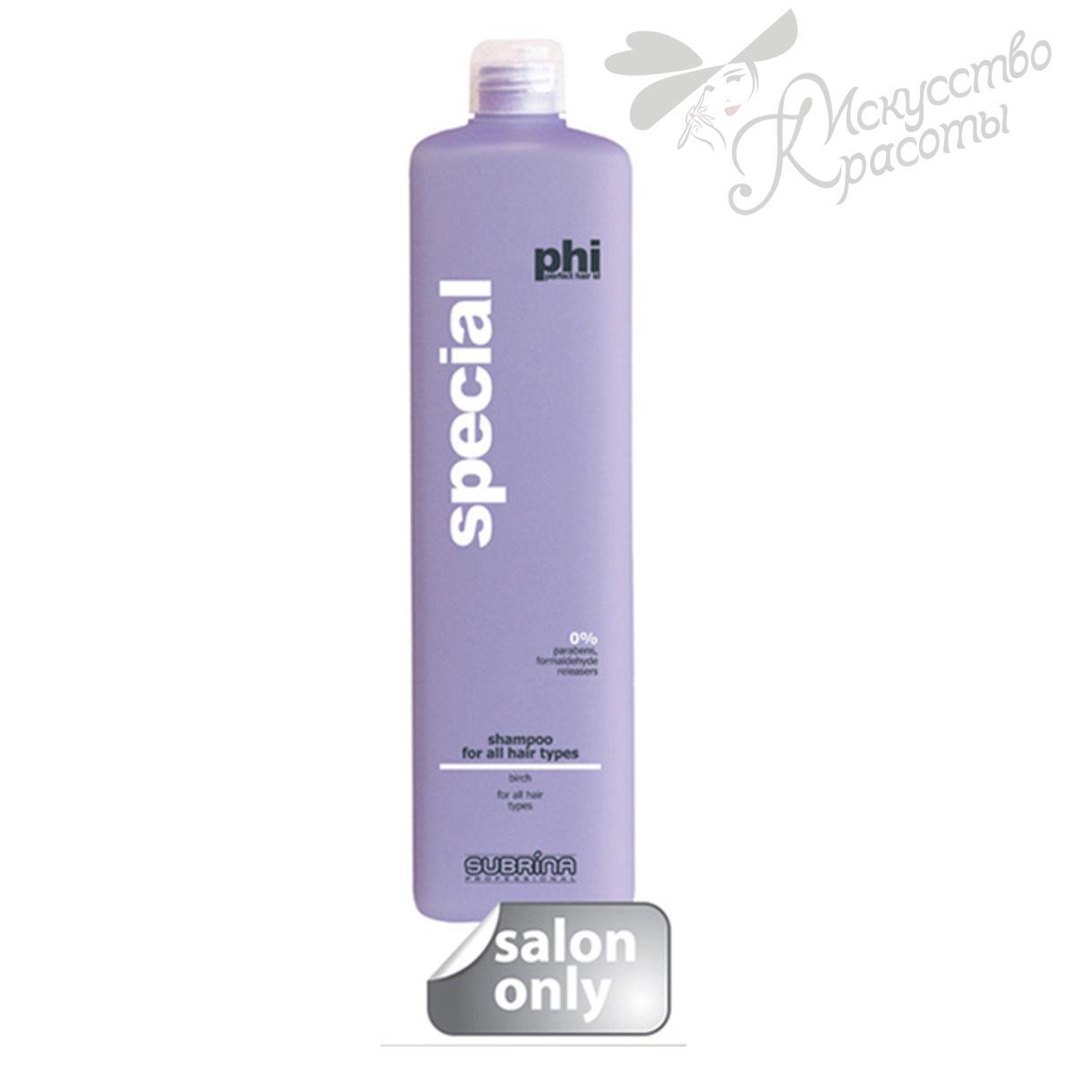Шампунь всех типов волос Береза Special PHI Subrina 1000 мл