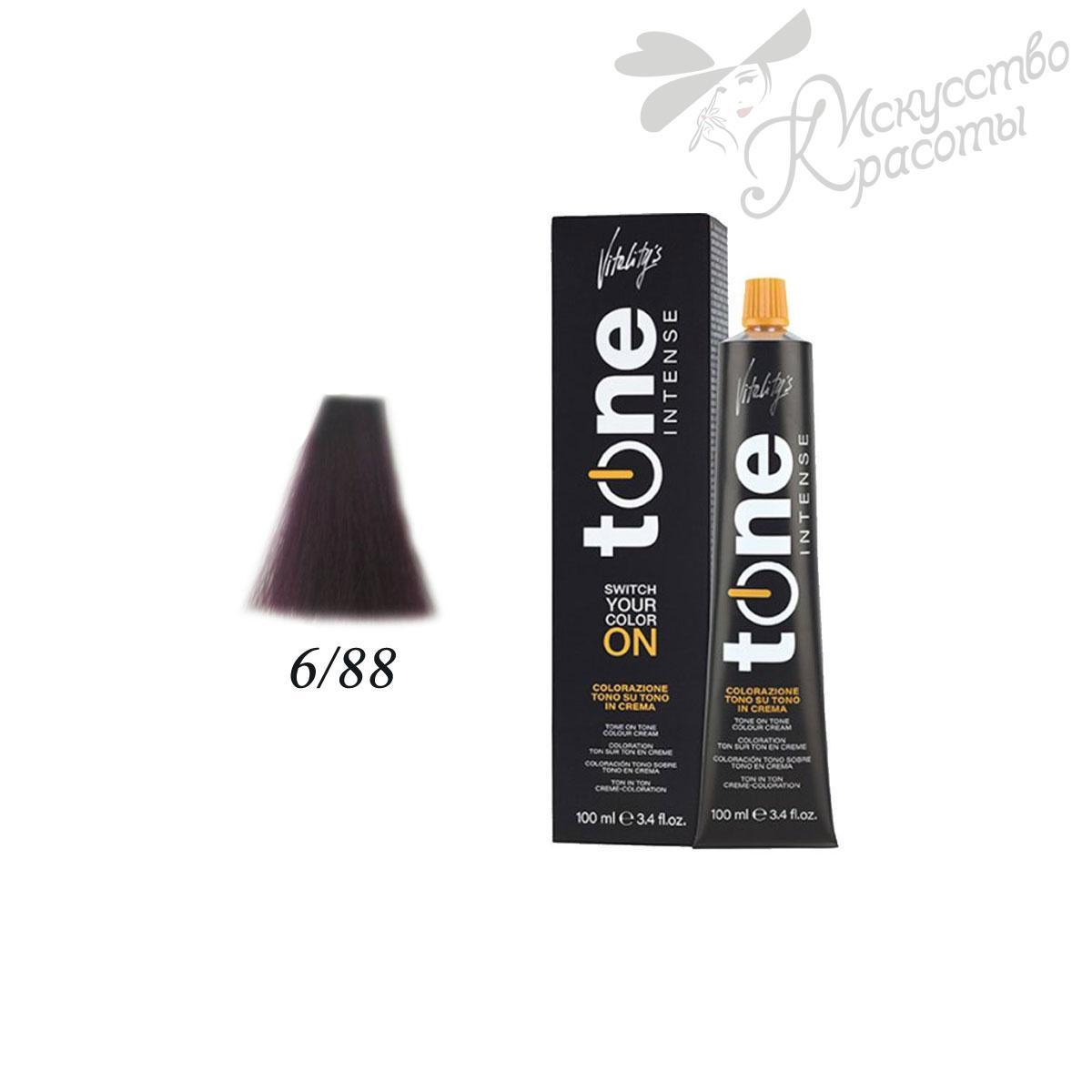 Краска для волос 6/88 насыщенный фиолетовый темный блондин Tone Intense Vitality's 100мл