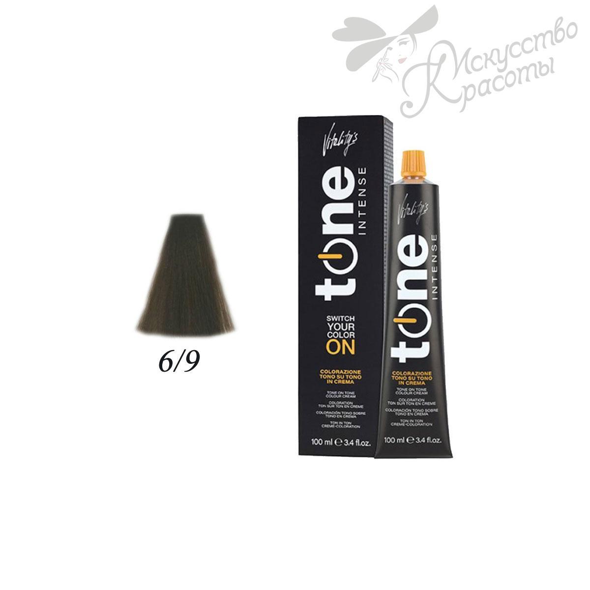 Краска для волос 6/9 коричневый темный блонд Tone Intense Vitality's 100мл