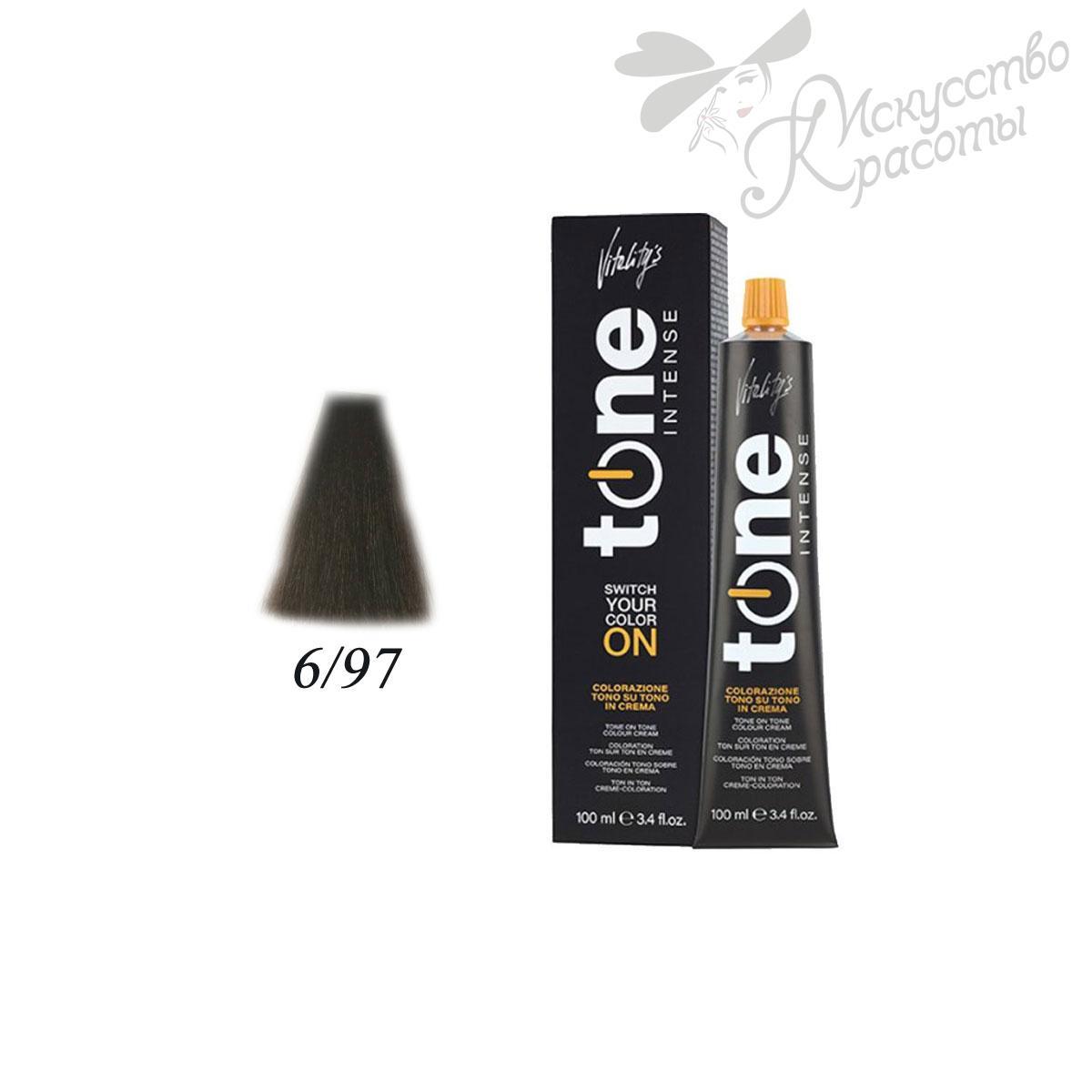 Краска для волос 6/97 перламутровый коричневый темный блонд Tone Intense Vitality's 100мл