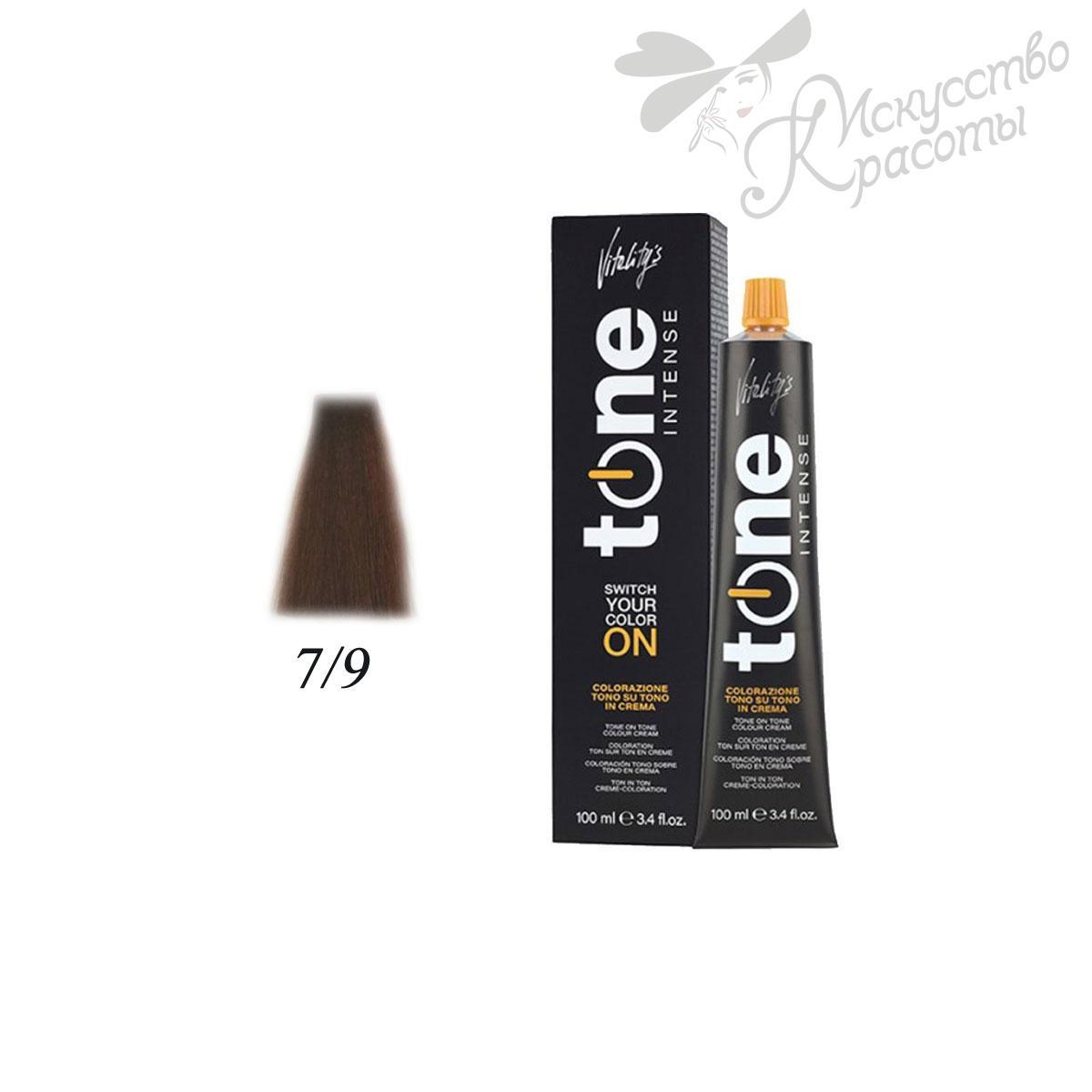 Краска для волос 7/9 коричневый блонд Tone Intense Vitality's 100мл