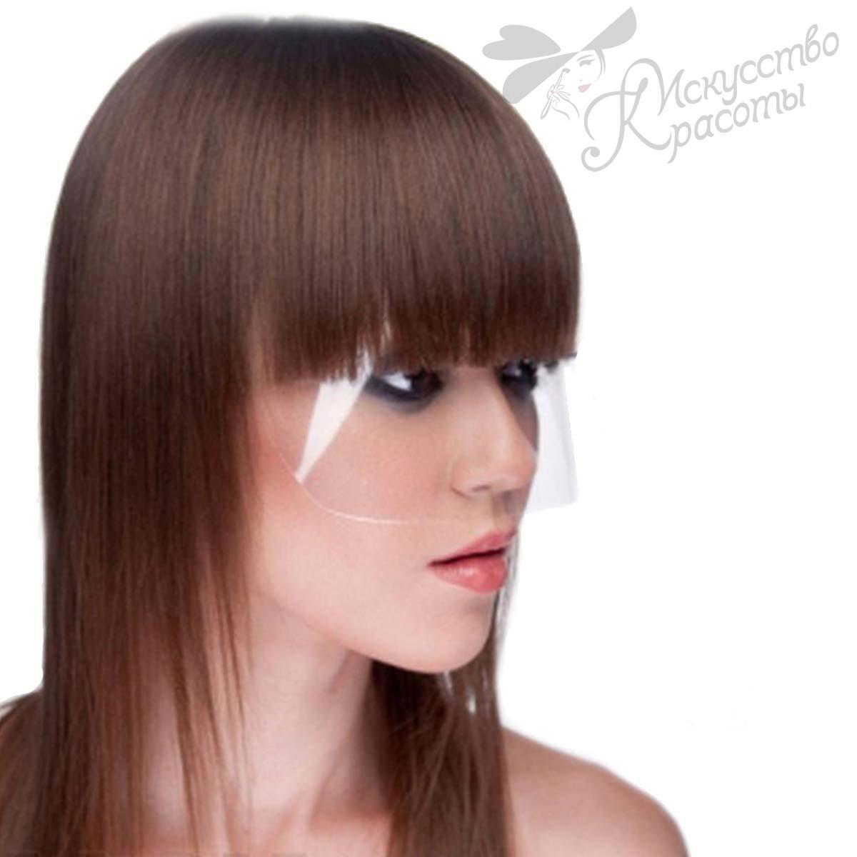 Защитная маска для лица 1 шт