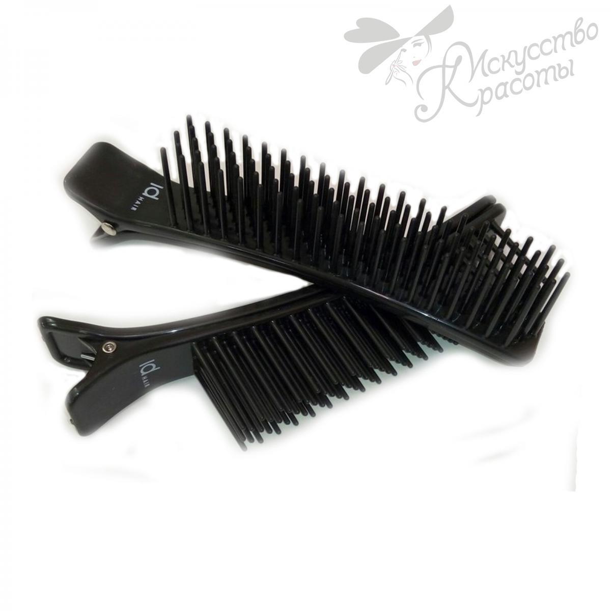 Зажим для укладки и окрашивания ID Hair 2шт
