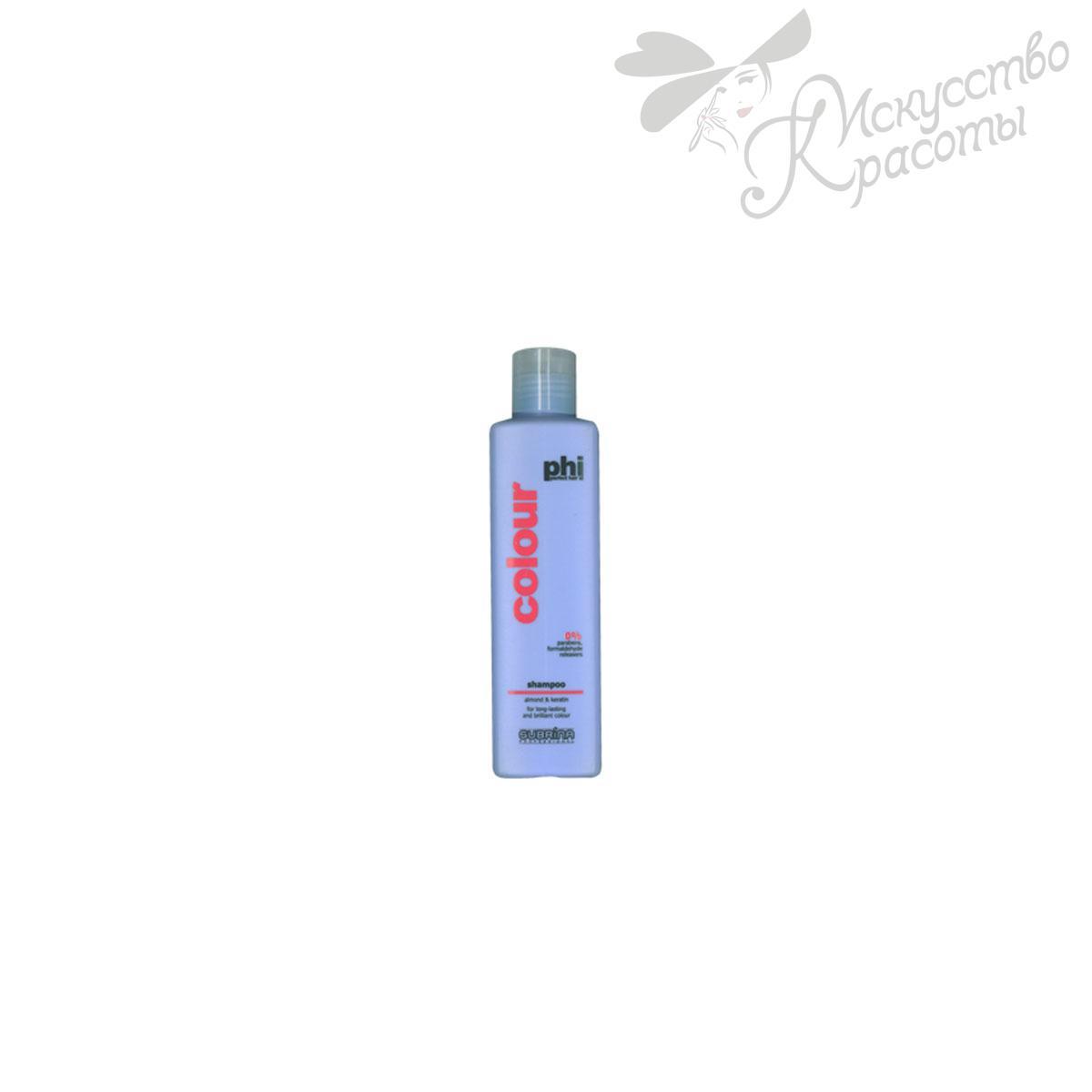Шампунь для окрашенных волос  Colour PHI Subrina 250 мл
