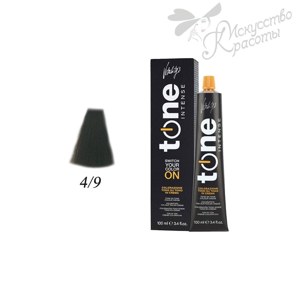 Краска для волос 4/9 коричнево-каштановый Tone Intense Vitality's 100мл