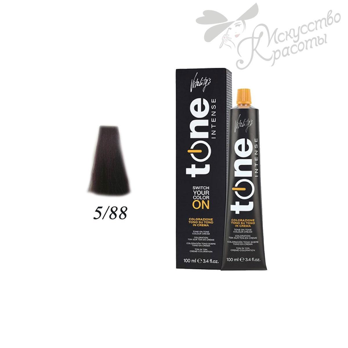 Краска для волос 5/88 насыщенно фиолетовый светло-каштановый Tone Intense Vitality's 100мл