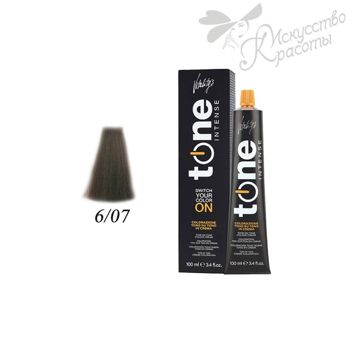 Краска для волос 6/07 натуральный перламутровый темный блонд Tone Intense Vitality's 100мл
