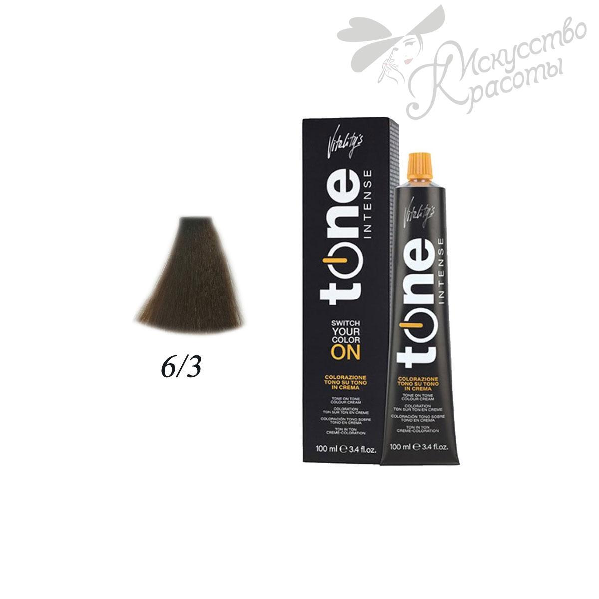 Краска для волос 6/3 золотистый темный блонд Tone Intense Vitality's 100мл