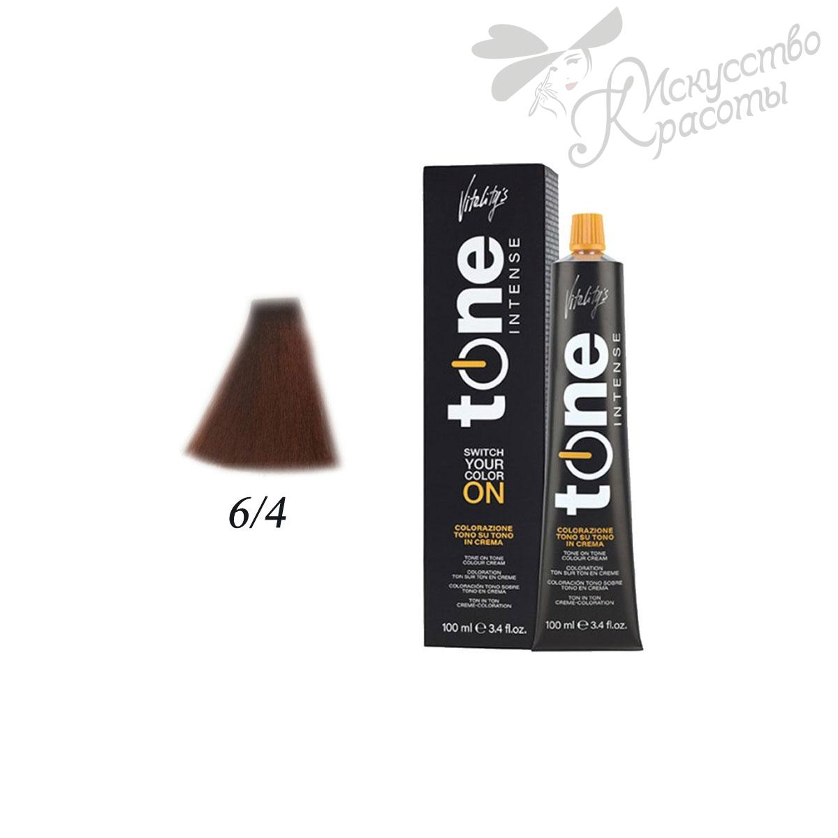 Краска для волос 6/4 медный темный блонд Tone Intense Vitality's 100мл