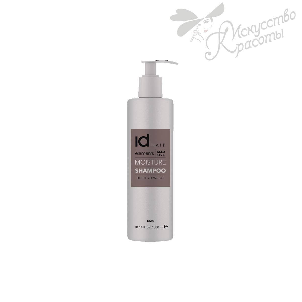 Увлажняющий шампунь ID Hair Elements XCLS Moisture 300 мл