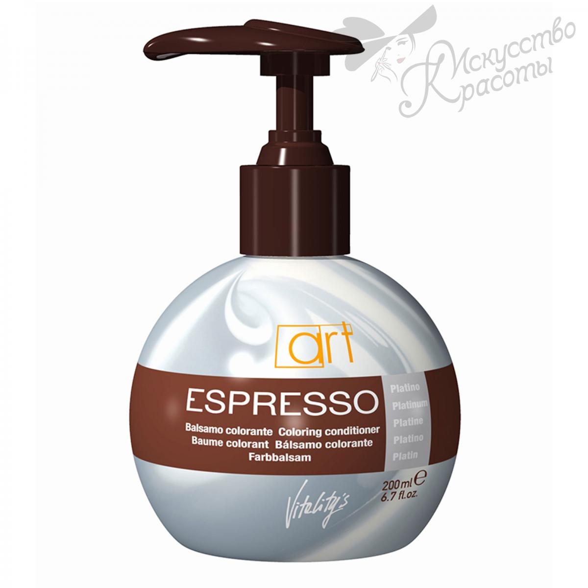 Оттеночный бальзам Vitality's Espresso 9.6 Platino 200 мл