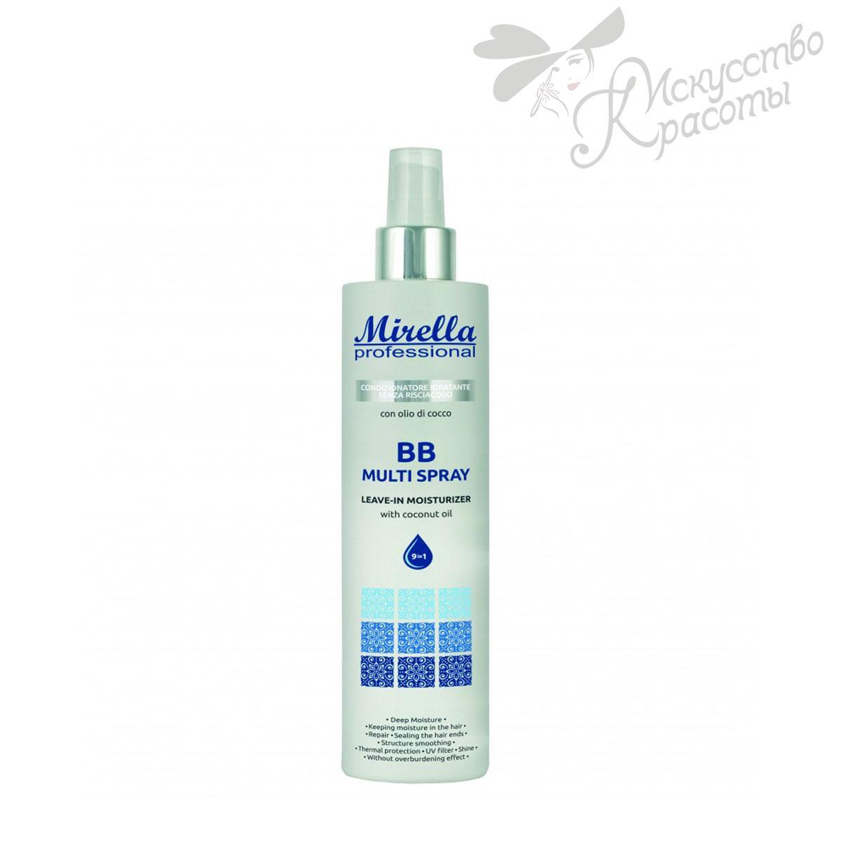 Несмываемое увлажняющее средство для волос 9 в 1 Mirella 300 мл