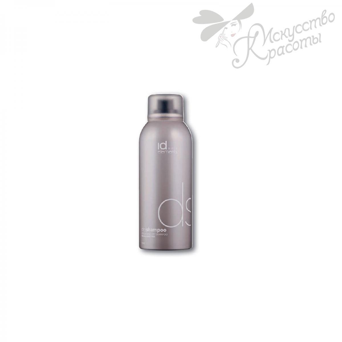 Сухой шампунь ID Hair Silver Volumizing Dry 150 мл