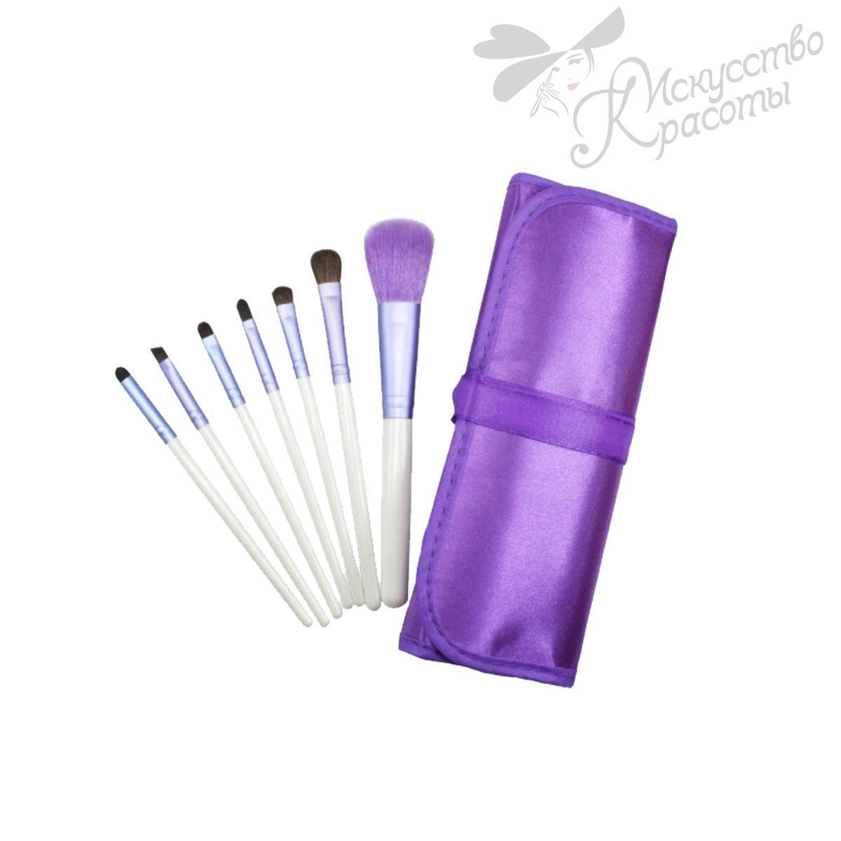 Набор кистей для макияжа PURPLE-7 Make Up Me 7 шт