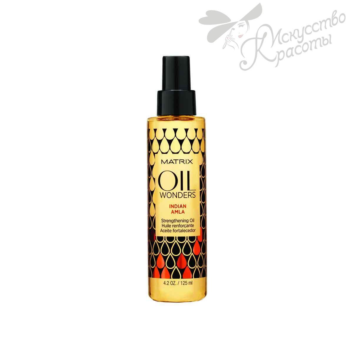 Масло для волос Matrix Oil Wonders Indian Amla Strengthening Oil 125 мл