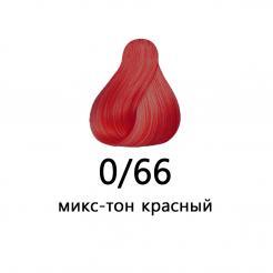 Краска перманентная 0/66 микс-тон красный ID Hair 100 мл - ID Hair Professional. цена, купить в Украине