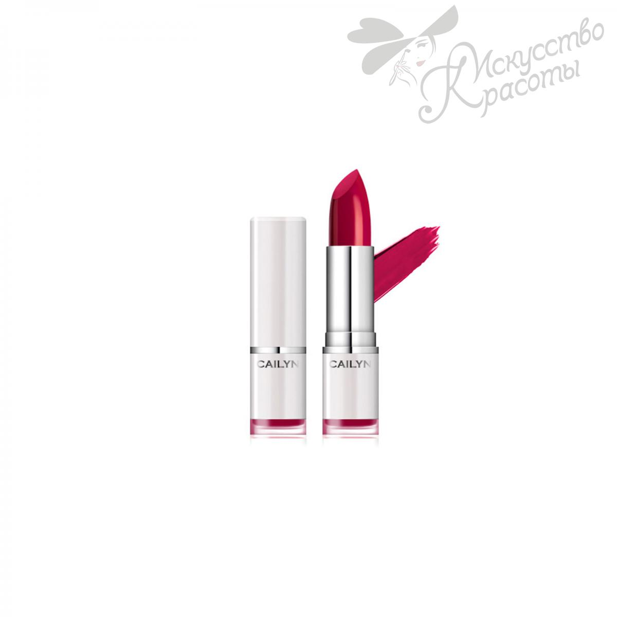 "Помада для губ Cailyn ""Pure Lust Lipstick"" 09 Dark Pink"