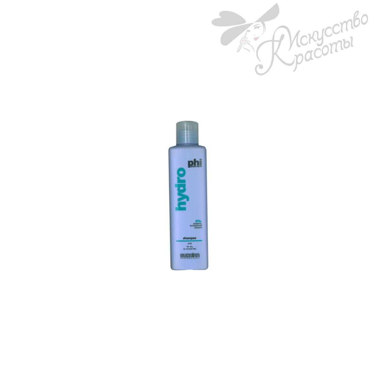Шампунь  увлажняющий для нормальных волос Hydro PHI Subrina 250 мл