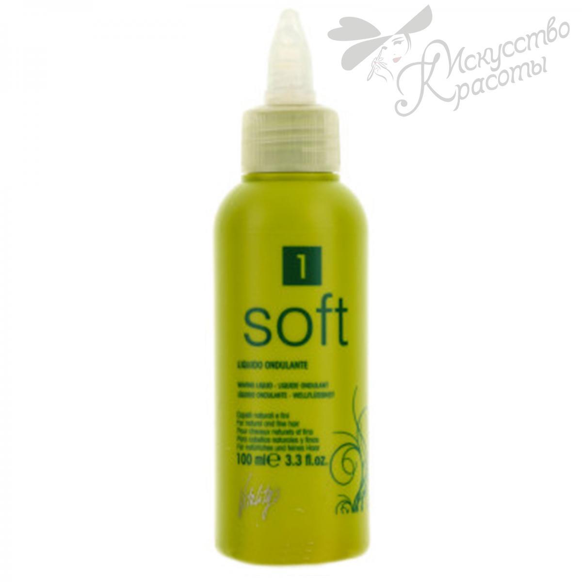 Химическая завивка Soft 1 для натуральных волос