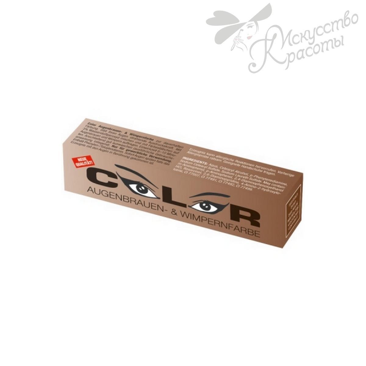 Краска для бровей и ресниц коричневая Comair 15 мл