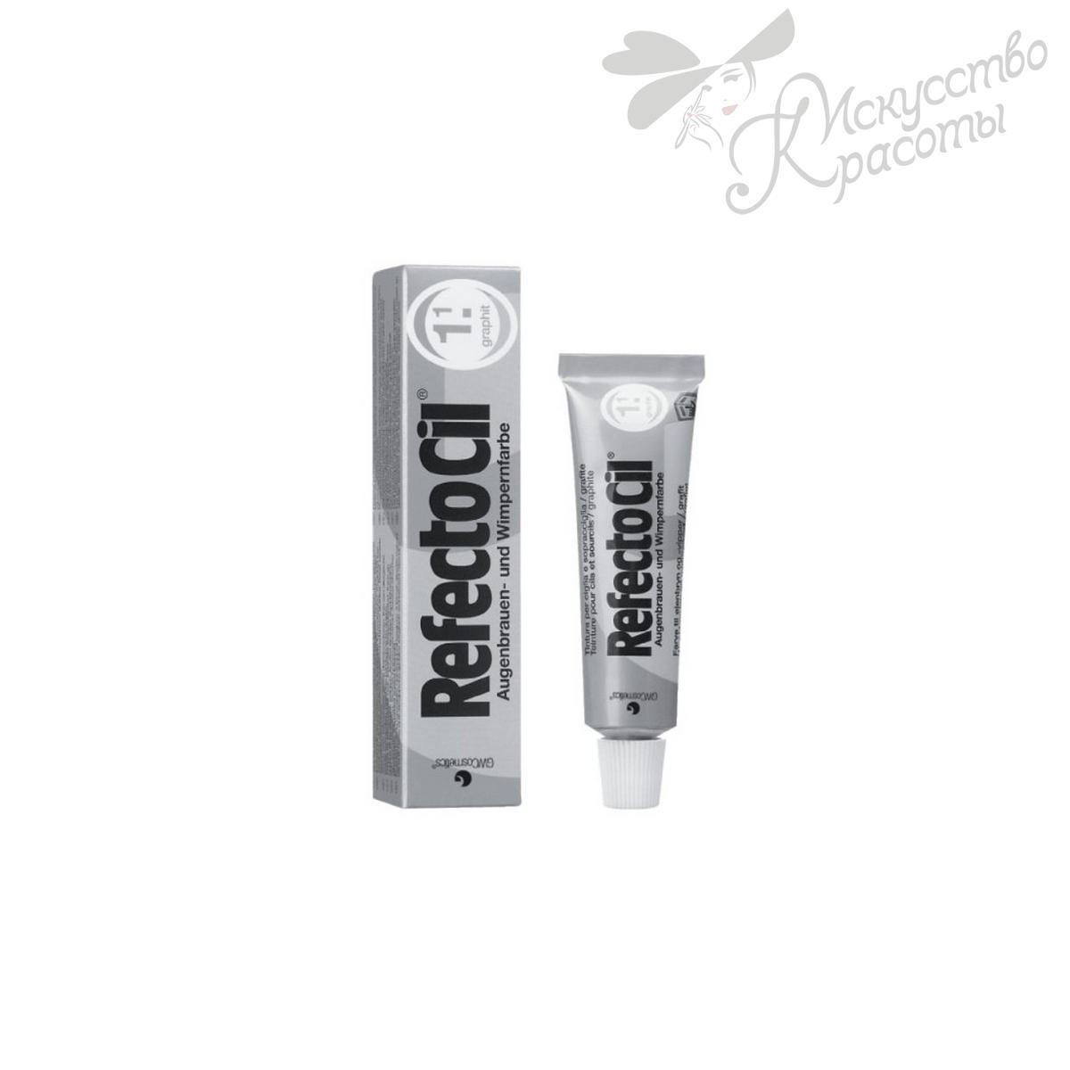 Краска для бровей и ресниц графит RefectoCil 15 мл