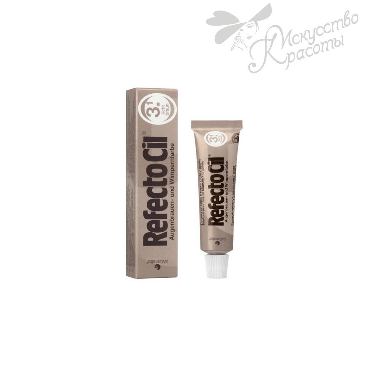 Краска для бровей и ресниц светло-коричневая RefectoCil 15 мл