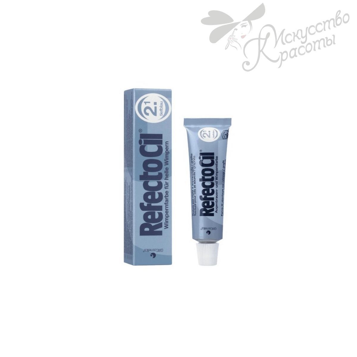 Краска для бровей и ресниц темно-синяя RefectoCil 15 мл