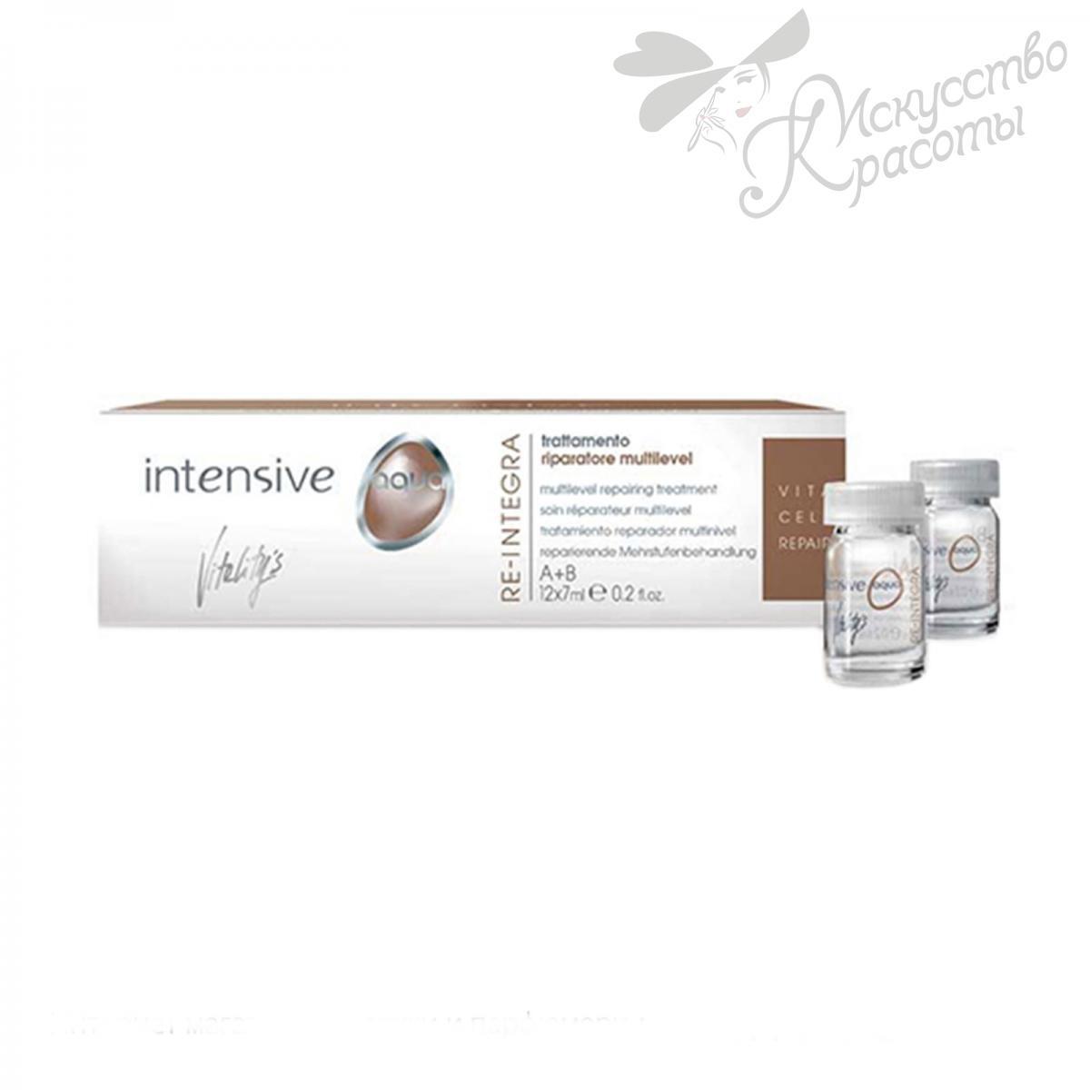 Мультиуровневая процедура восстановления Vitality's Aqua.Re integra,12*7мл