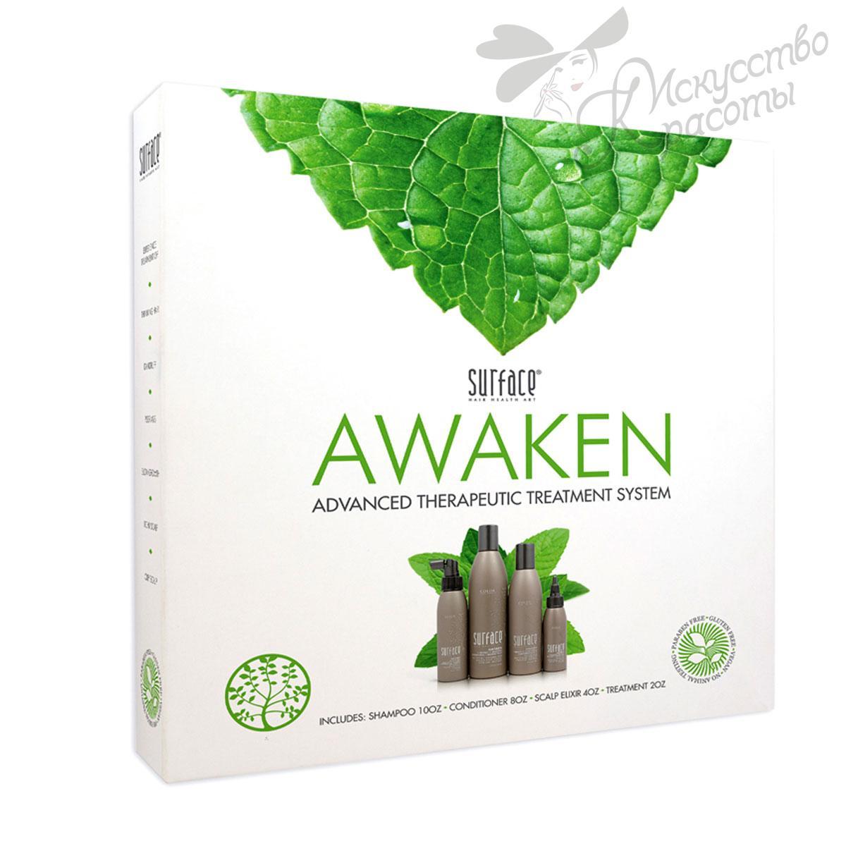 Набор для укрепления волос Awaken Advanced Treatment System Surface
