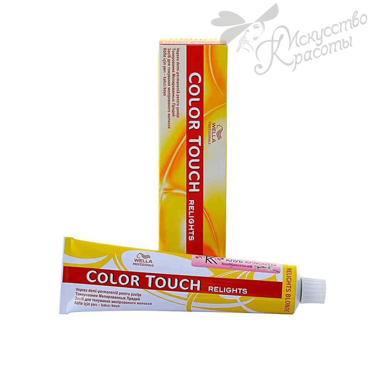 Wella Color Touch Sunlights /18 пепельно-жемчужный 60 мл