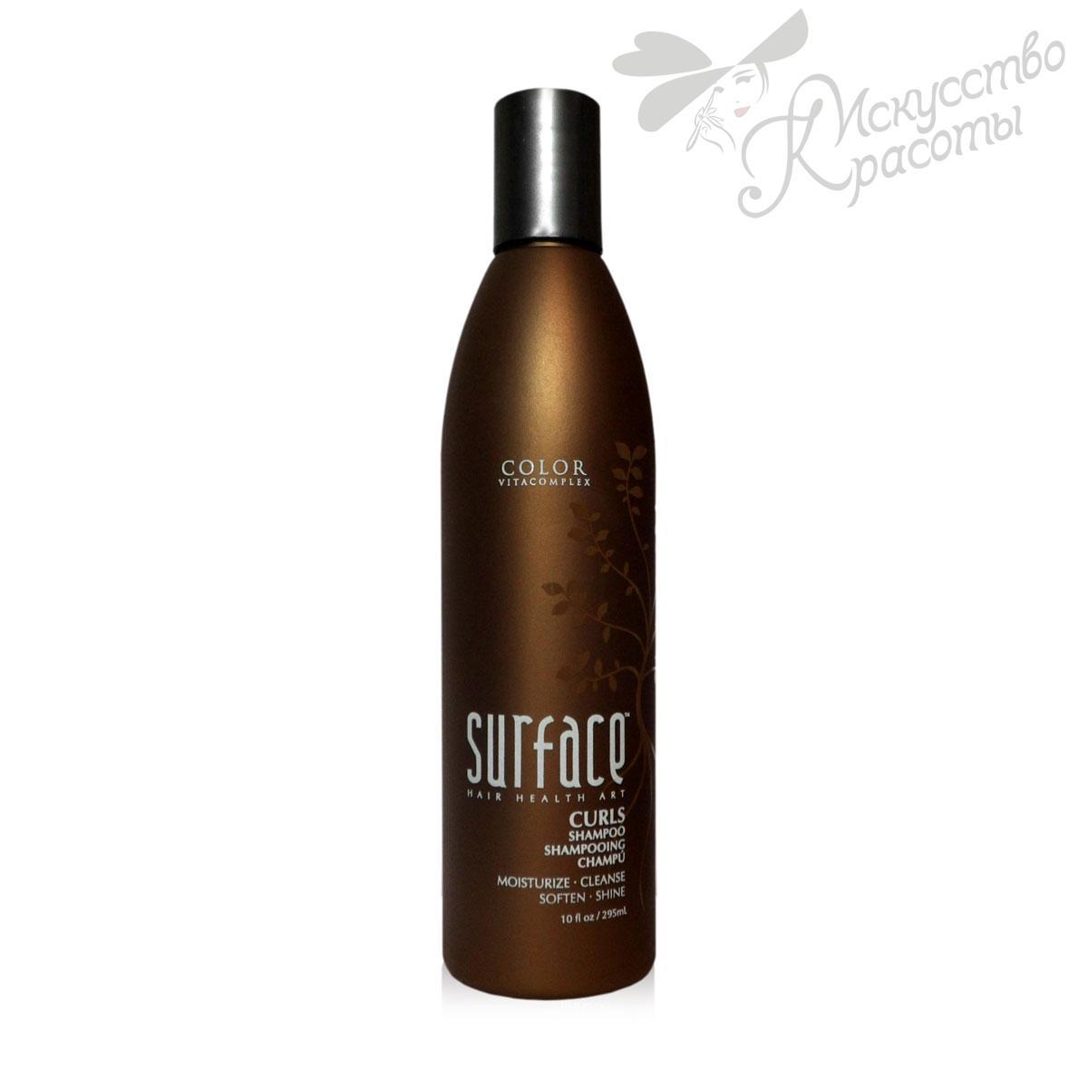 Шампунь для вьющихся волос CURLS SHAMPOO Surface 295 мл