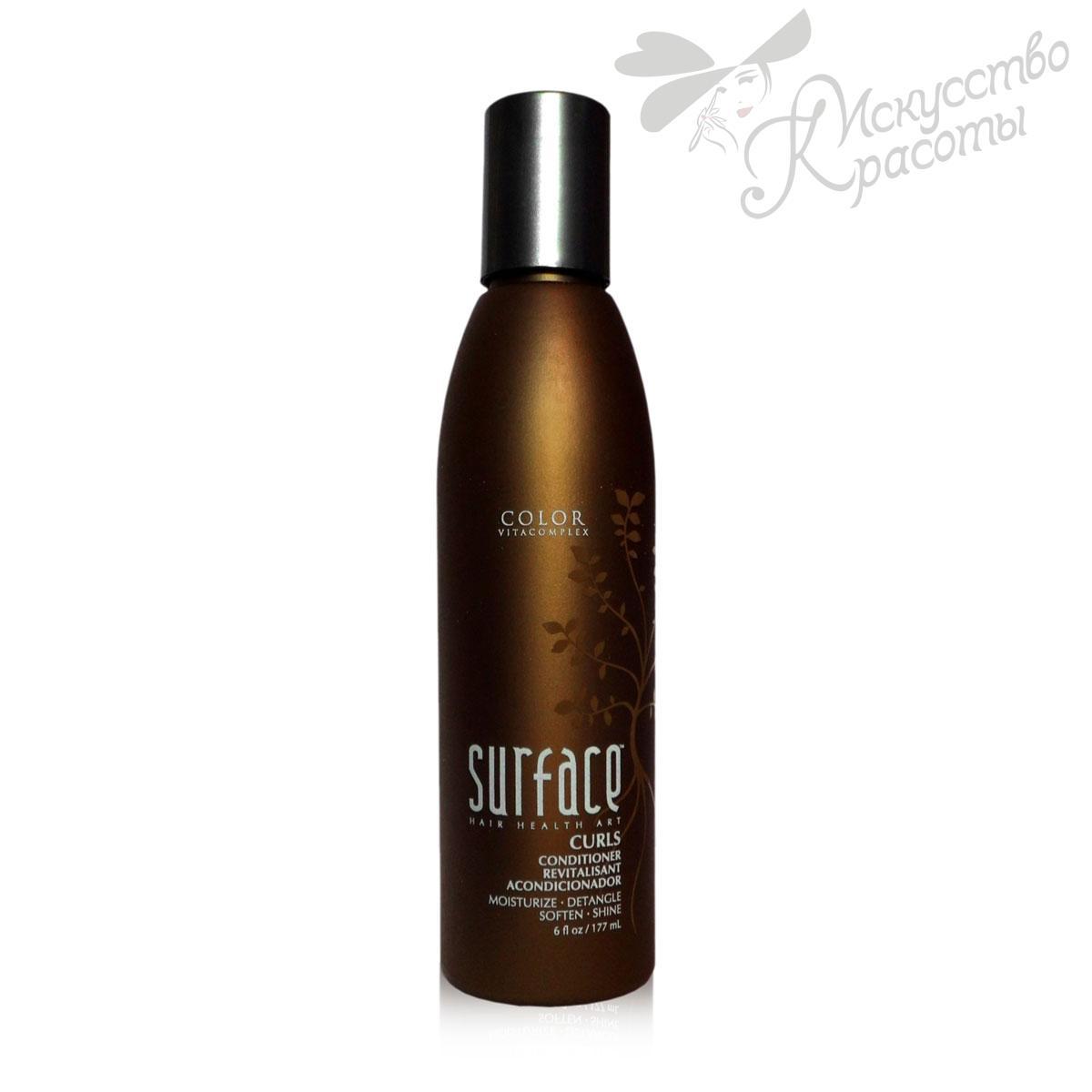 Кондиционер для вьющихся волос Surface 177 мл