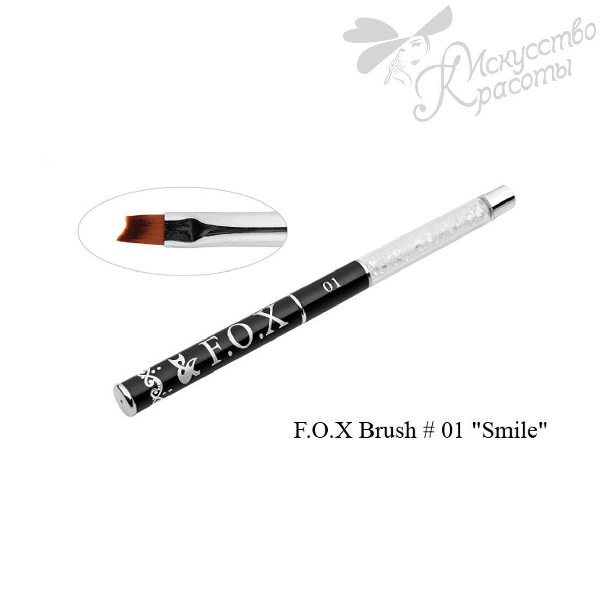 Кисть для дизайна 01 FOX