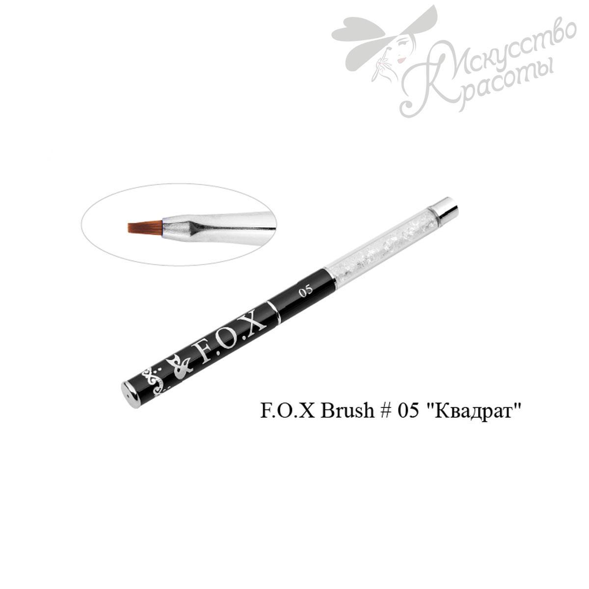 Кисть для дизайна 05 FOX
