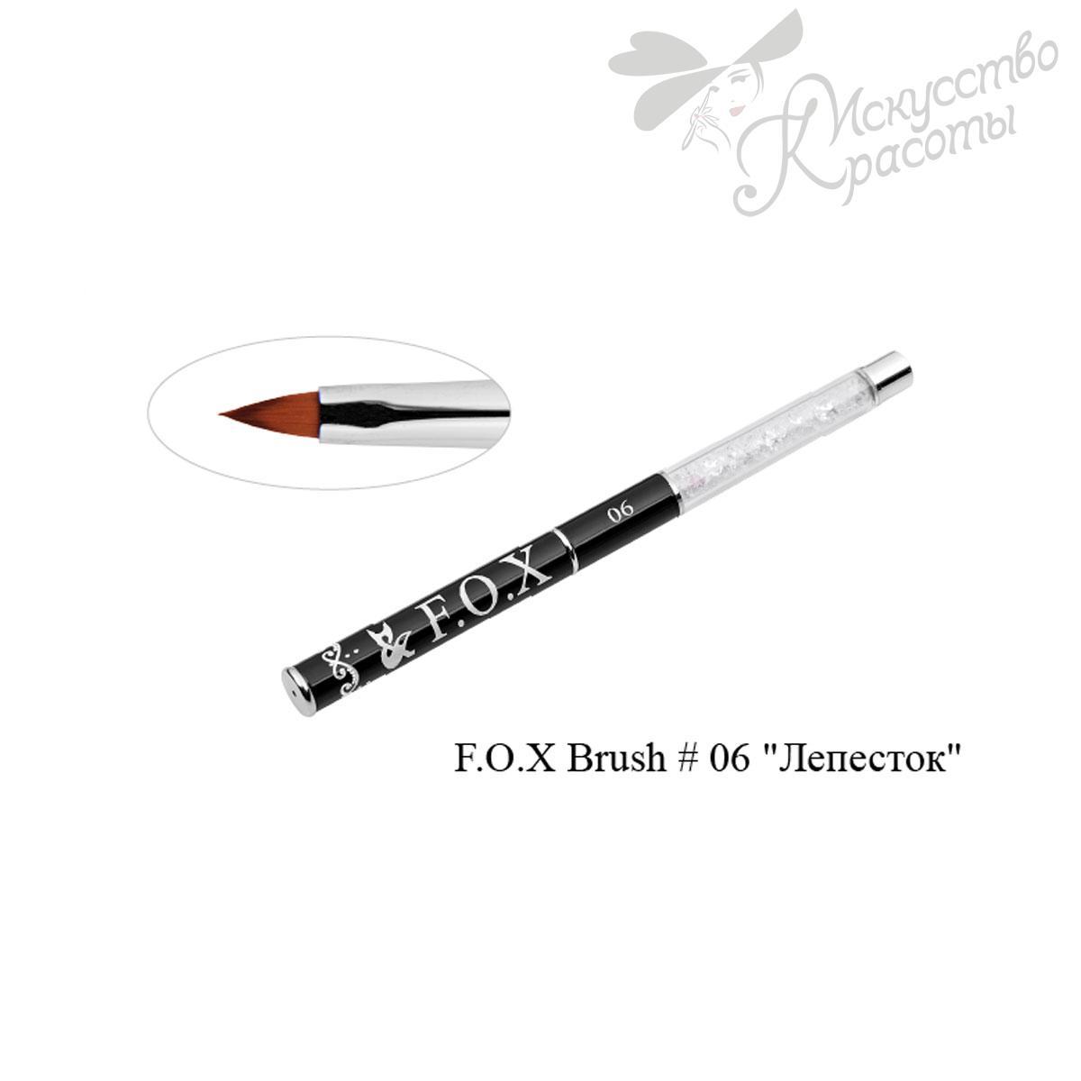 Кисть для дизайна 06 FOX