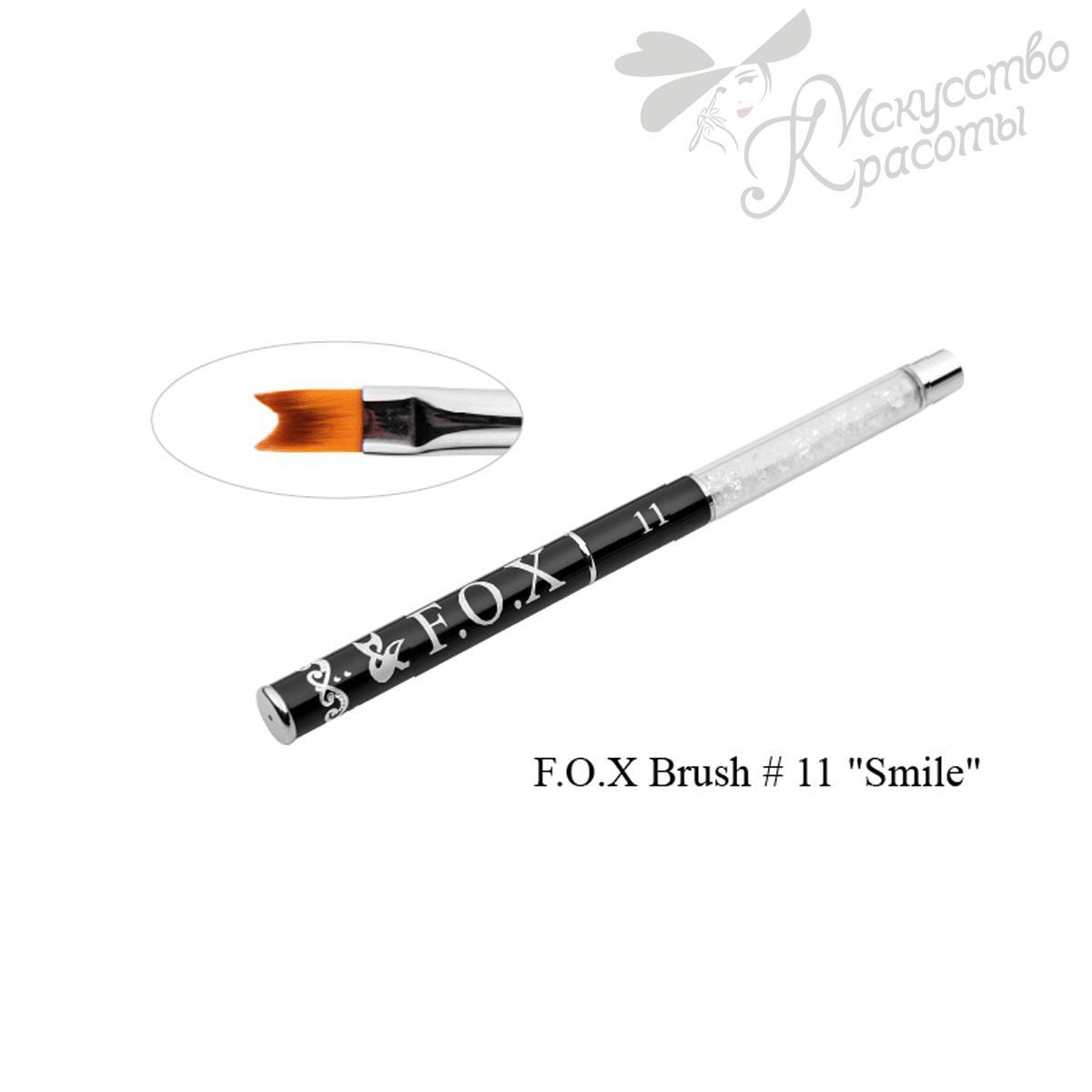 Кисть для дизайна 11 FOX