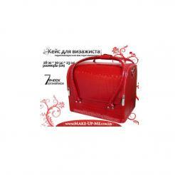 Кейс для косметики красный лаковый Make Up A38-RED-GLOSS - Make Up me. цена, купить в Украине