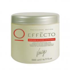 Маска для облегчения расчесывания волос Effecto Vitality's 1000 мл - Vitality's. цена, купить в Украине