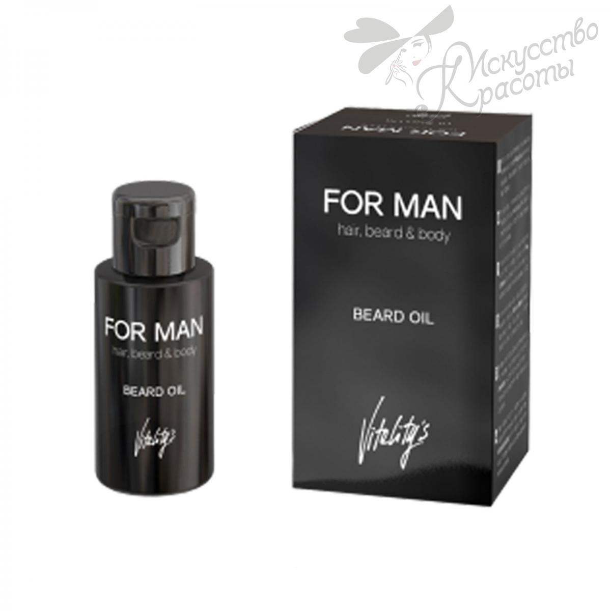 Масло для бороды Vitality's For men 30мл